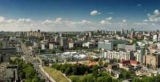 Подорож в Перм: різниця в часі з Москвою, пам'ятки