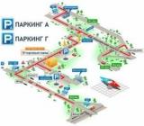 Аэропорт домодедово схема путеводитель