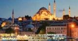 СМИ: Турция изменит правила въезда для украинцев