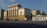 Москва, Новинський бульвар, 21 - посольство США: як дістатися до цього місця найшвидше?