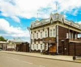 Кращі туроператори Іркутська